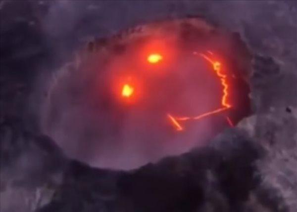 Smiley Volcano